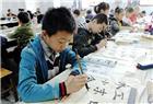 写好中国字