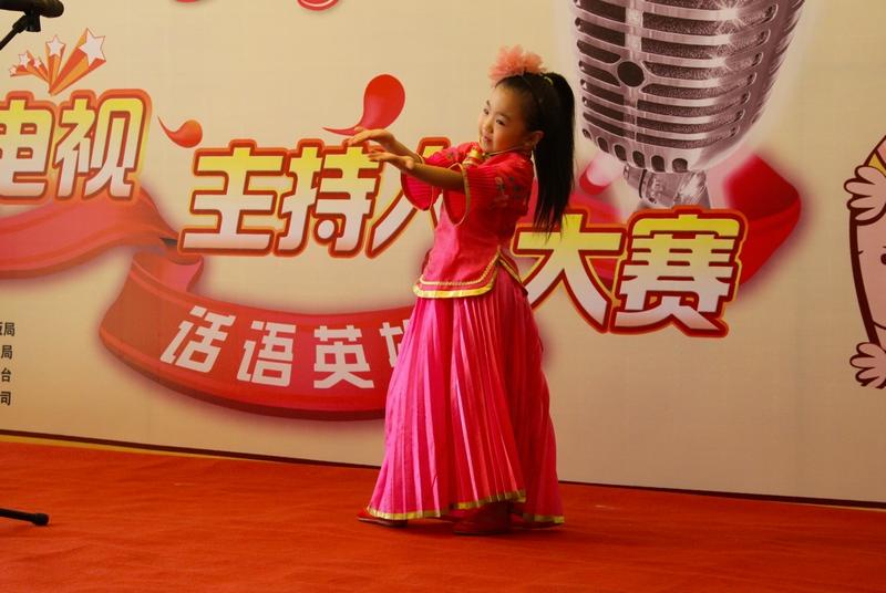 济宁少儿主持大赛表演才艺舞蹈