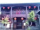 杜授田故居书场