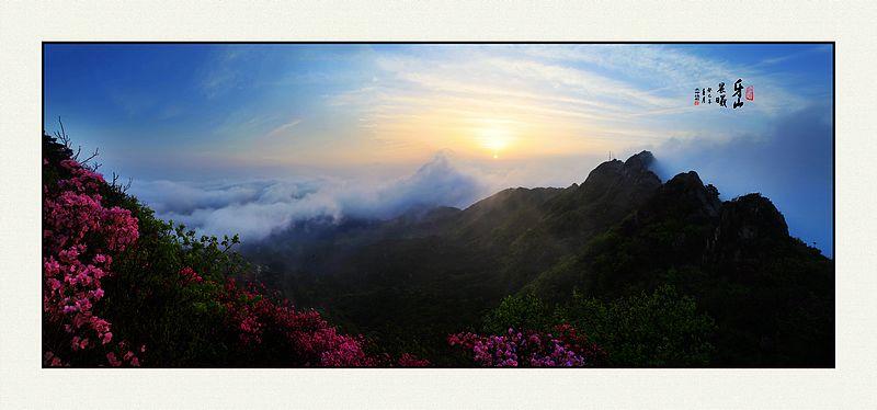 栖霞牙山国家森林公园