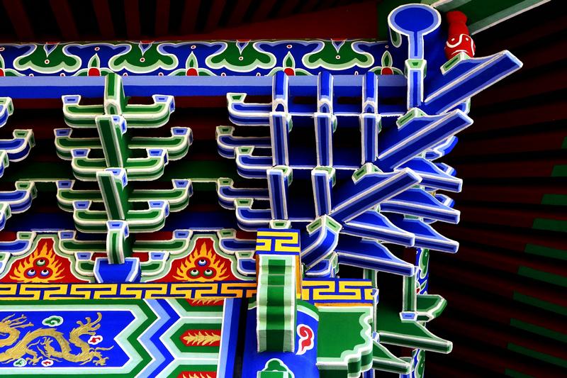 张夏义净寺故建筑檐头复杂的结构