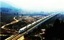 高铁的春夏秋冬