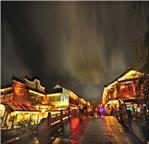 雨夜中的台儿庄古城(组照)