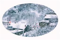 《山村冬韵》