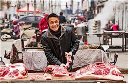 快乐的卖肉人