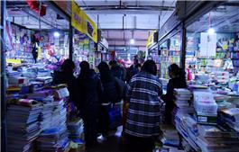 繁忙的新年书市