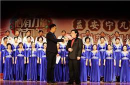 全省第二届老年人合唱比赛泰安赛区比赛