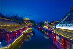 台儿庄古城夜景