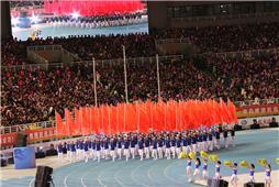 《山东省第24届运动会开幕式掠影》