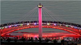 《上合彩虹桥》