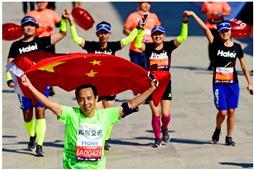 《奔跑中国》