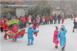 雪中秧歌情