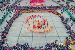 文化进万家,共筑中国梦