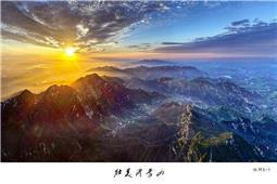 壮美沂蒙山(组照)