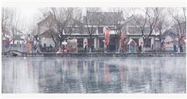 《雪打名府城》