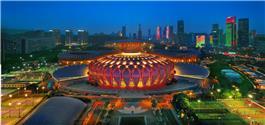 《济南奥体中心——东荷》