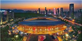 《济南奥体中心——西柳》