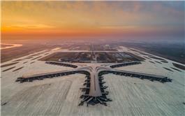 朝霞中的青岛胶东国际机场