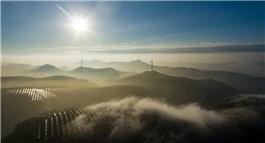 新能源·云海