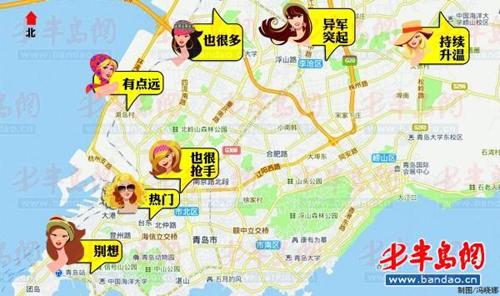 """青岛""""拆迁女""""地图网上爆红"""