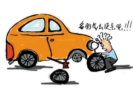 """很多车主认为,只要把备胎一直放在后备厢里不使用,就可以""""长命百岁"""