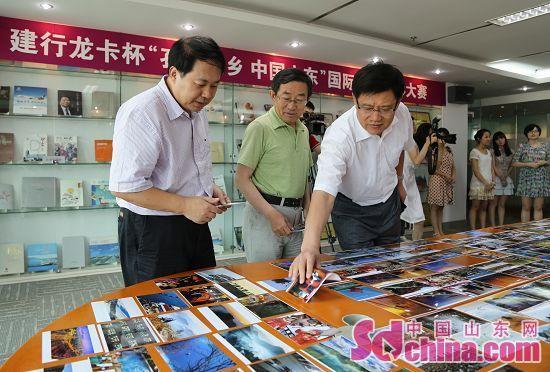 """2014年第五届""""孔子故乡 中国山东""""国际网络摄影大赛二季度评选"""