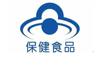 """拥有蓝帽标示.同时公司还被中国 与齐鲁医院、山东大学联合成立""""图片"""