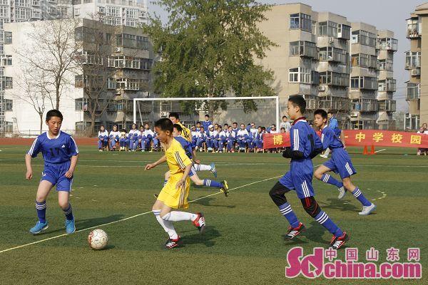 博山区第一中学足球赛引爆校园健身潮