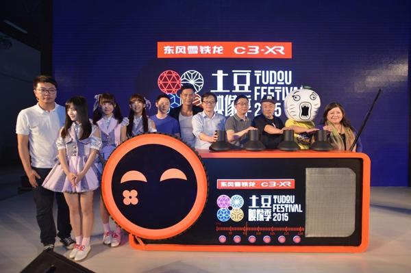 自由导演生活 东风雪铁龙c3 xr跨界联姻土豆映像季高清图片