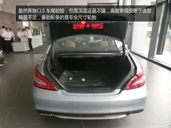 2015款奔驰CLS级价格表-优雅的化身 高品质奔驰CLS320到店实拍图片