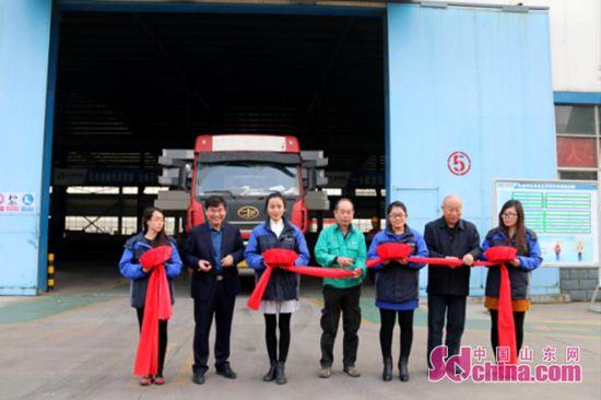 中通钢构举行马来西亚边佳兰深水港项目钢结构制造竣工仪式暨发车仪式