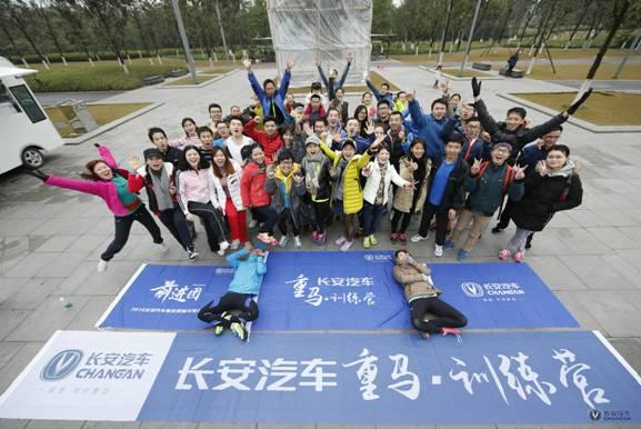 2016長安汽車重慶國際馬拉松精英挑戰賽即將開啟