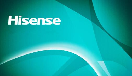 hisense是青岛海信集团的英文商标,并于1999年1月5日被国家工商总局