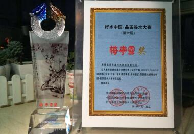 """格莱雪二度折梅——格莱雪冰川水再度荣获""""梅花雪奖"""""""