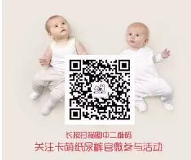 卡萌纸尿裤全国招商 让宝宝更出色,妈妈更自信