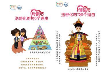 通过中国居民平衡膳食宝塔