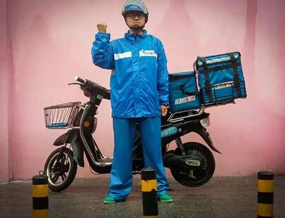 今天北京看海,也看饿了么外卖小哥如何跨海而来为你送餐