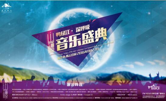 凤凰平台开户网上赌场:临江生态旅游