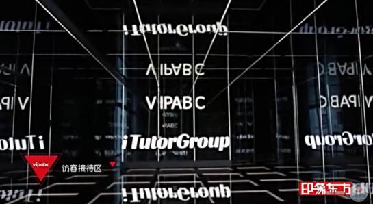 生活时尚频道探访vipabc办公室 主持人大呼震