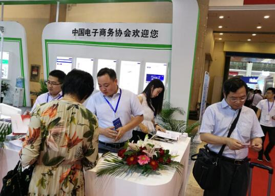 中国电子商务9大优秀人才服务商参展智博会