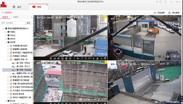 工地智能管理 青岛743个工地安装监控