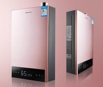 万和 jslq21-635t13燃气热水器图片
