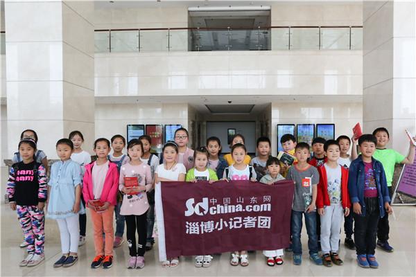 中国山东网小记者走进淄博市地震局