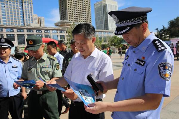 """2017年烟台市""""网络安全宣传周""""活动正式启动"""