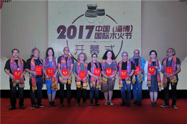 """2017国际木火节开幕 12国陶艺""""洋""""大师云集淄博"""