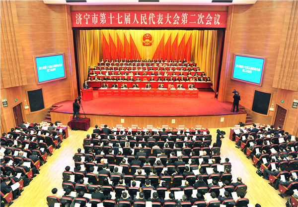 济宁市十七届人大二次会议隆重开幕