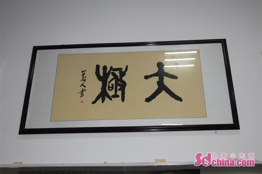 A piece of calligraphy with Chinese word &quot;Tai Chi&quot; is seen on the wall. Four foreign students that learn in Shandong University arrived at Jinan Zhengli Chen-style Taijiquan Club recently to study Taiji Sword, one of the important versions of Tai Chi. (Sdchina.com/Nie Dan)<br/>
