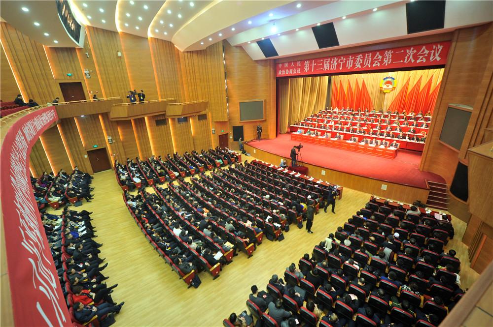 济宁市政协十三届二次会议胜利闭幕