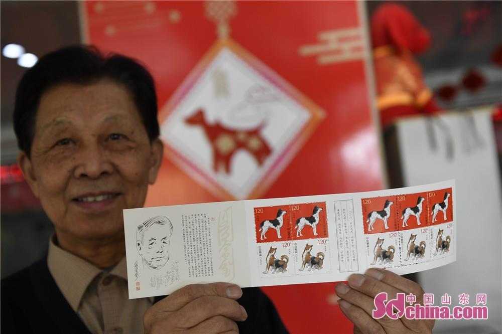 <br/>  在举办集邮文化主题展览的同时,还举办了《戊戌年》生肖特种邮票的首发活动,《戊戌年》特种邮票1套2枚,图案内容分别为:犬守平安、家和业兴。全套邮票面值为2.40元。<br/>