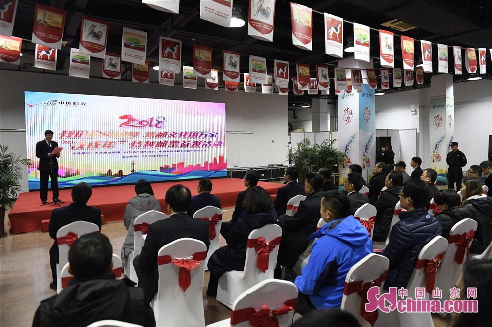 <br/>  此次集邮文化惠民活动,旨在弘扬中国传统文化,丰富群众集邮文化精神食粮,发展中国特色社会主义文化。<br/>
